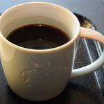 スターバックスコーヒー - ハウスブレンドのプレス