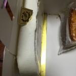47457212 - レアチーズケーキ