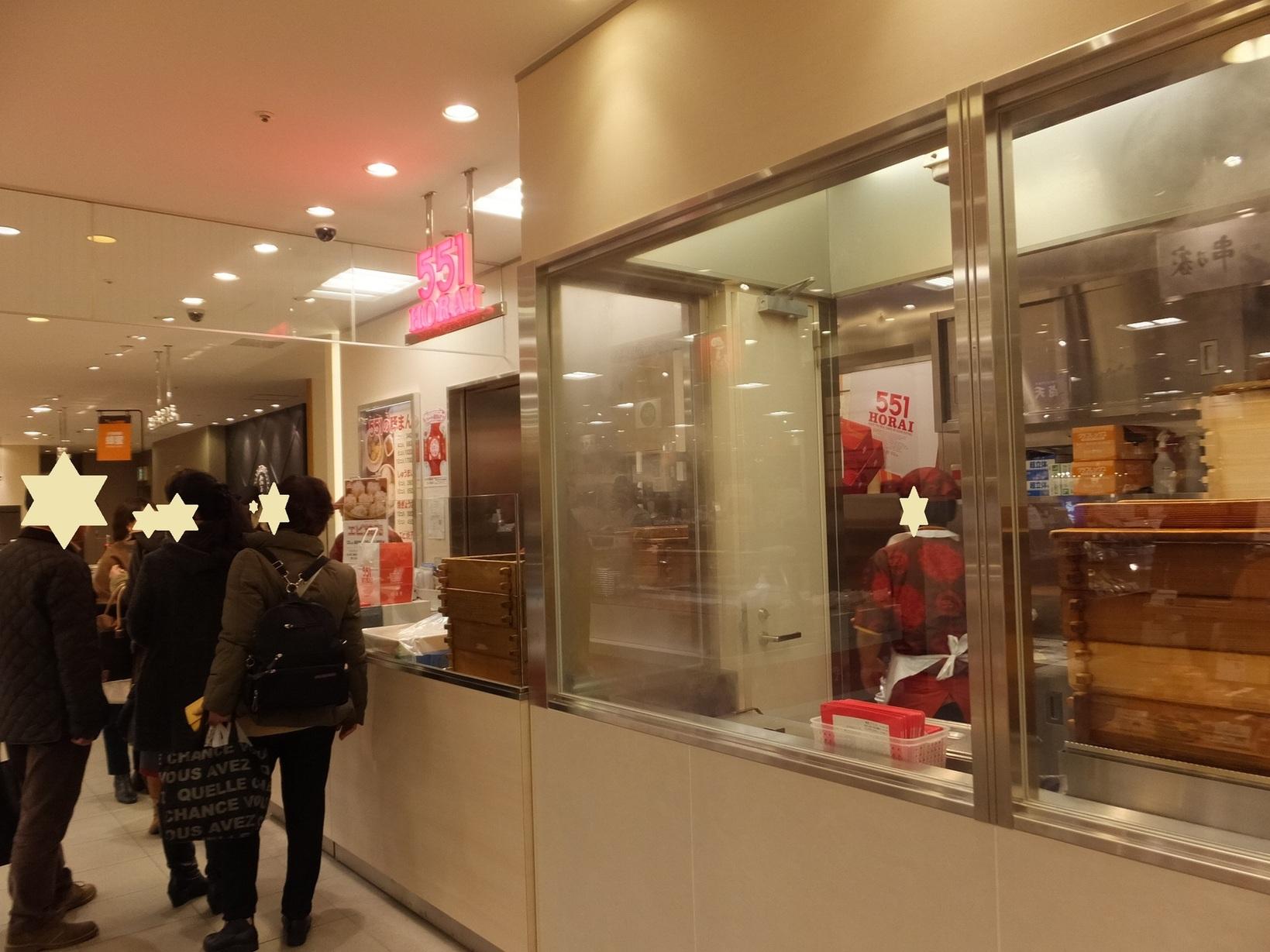 551蓬莱 心斎橋大丸店