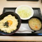 かつや - たまご丼セット¥390