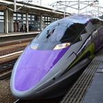 47466480 - エヴァンゲリオン新幹線1号車