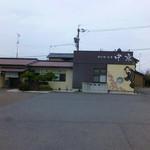 47469798 - 鯉料理・和食 中京