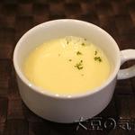 渋谷 大人のハンバーグ - 激厚スープ