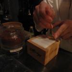 ミクソロジーラボラトリー - 味噌パウダーやゆかりをトッピング!