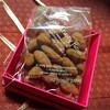 菓子工房 亜ん寿 - 料理写真:自分用チョコの中身はこれ^o^