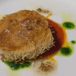 トルナヴェント - 真鱈の白子、カダイフ包み