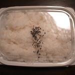 ビアン - 白米ごはん