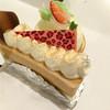 タダシ ヤナギ - 料理写真:トロピックキャラメル(462円)