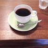 カフェ まどか - ドリンク写真:ストレートコーヒー:豆コロンビア ナニーニョコンサカ