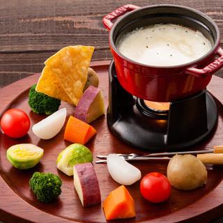[今月のおすすめ]海老と野菜のチーズフォンデュ