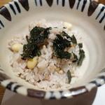 酒肴菜飯 さくら - 大豆入り五穀米