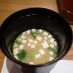 酒肴菜飯 さくら - 豆腐と水菜とワカメの味噌汁