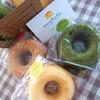 ピアッコリーナ・サイ - 料理写真:焼きドーナツ*チーズ、抹茶、いちご