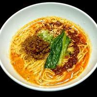 おどるタンタン麺 - 激辛担々麺