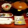 うら - 料理写真: