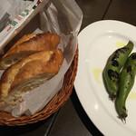 Torattoria Vagabond - パンとそら豆