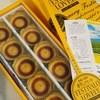 有村屋 - 料理写真:1602_フェスティバロラブリー_唐芋チーズケーキ(10個入り)