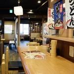 天ぷら海鮮 五福 - 店内の雰囲気