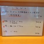 47539274 - 2/11限定メニュー