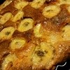クラウド ナイン - 料理写真:ココナッツとバナナのタルト