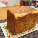 CAFE&BAKERY MIYABI - デニッシュ食パン「MIYABI」(焼き立てのもの)