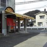 ラーメン食堂ふくいち - ラーメン食堂ふくいち(2016.02.16)