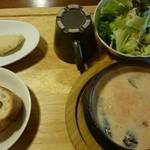 野菜屋ネロ チャコール グリル - スープランチ