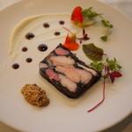 レストラン クロワサンス - フォワグラとホロホロ鳥、トランペット茸のテリーヌ
