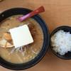 麺場 龍吟 - 料理写真:北海道味噌超バターラーメンと小ライス