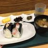 おだむすび - 料理写真:おむすびセット500円