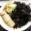 麺屋酒田inほなみ - 料理写真:岩のりラーメン 700円