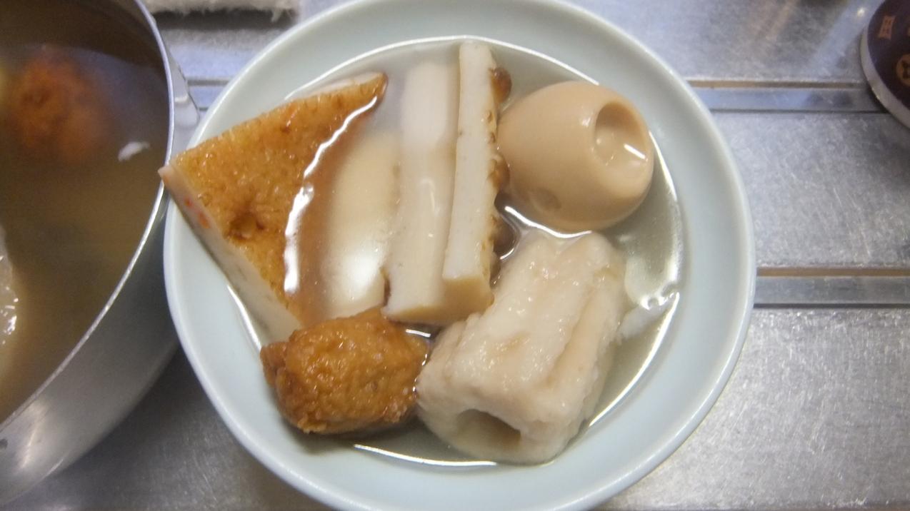 増田屋蒲鉾店