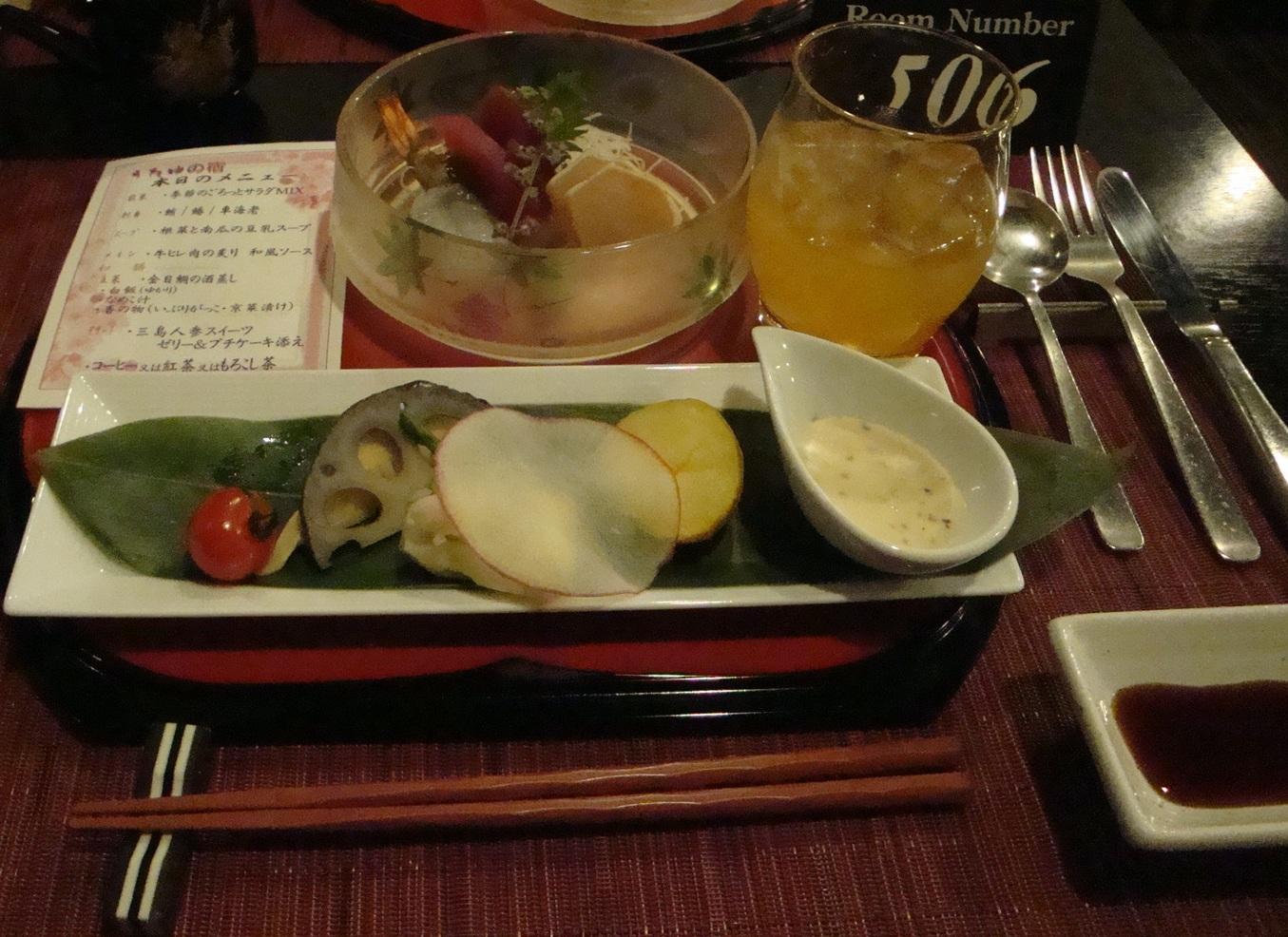 うたゆの宿 熱海四季ホテル レストラン