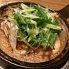 古城 - 料理写真:スルメイカごろ焼き
