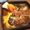 ウルフマンズ グリル - 料理写真:ウルフマンハンバーグアップ