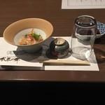 水軍の郷 - 前菜