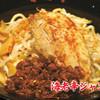 油そば専門店春日亭 - 料理写真: