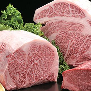 最上級ブランド和牛「びらとり和牛」が衝撃価格!