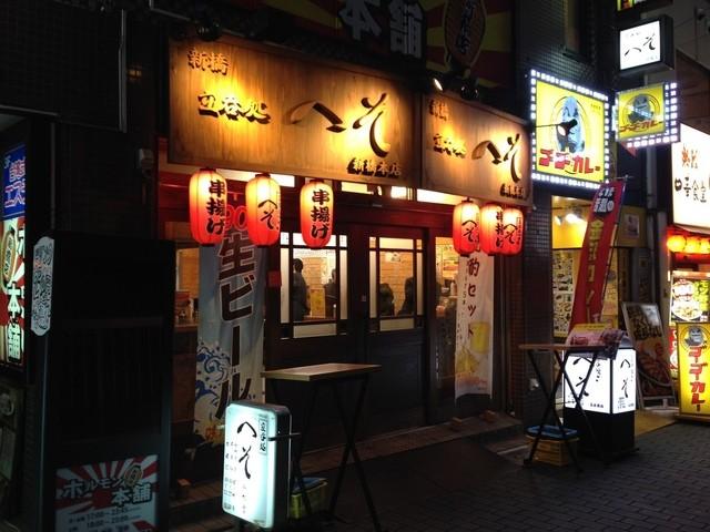 https://tabelog.ssl.k-img.com/restaurant/images/Rvw/47619/640x640_rect_47619443.jpg