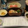 休暇村 日光湯元レストラン - 料理写真:2016年2月