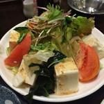 源八船頭 - 豆腐サラダ