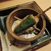 たびと - 料理写真:ぐじ(甘鯛)大葉