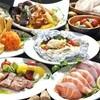 スペイン食堂MARU。個室×炭火焼 バル - 料理写真:歓迎会・歓送迎会に!