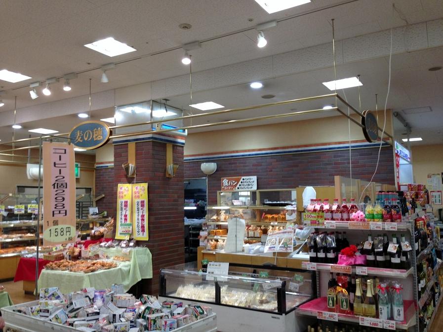 麦の穂 イズミヤ阪和堺店