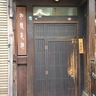 和醸良麺 すがり - 入り口@2016/02/19