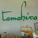 トモヒロ - ロゴ