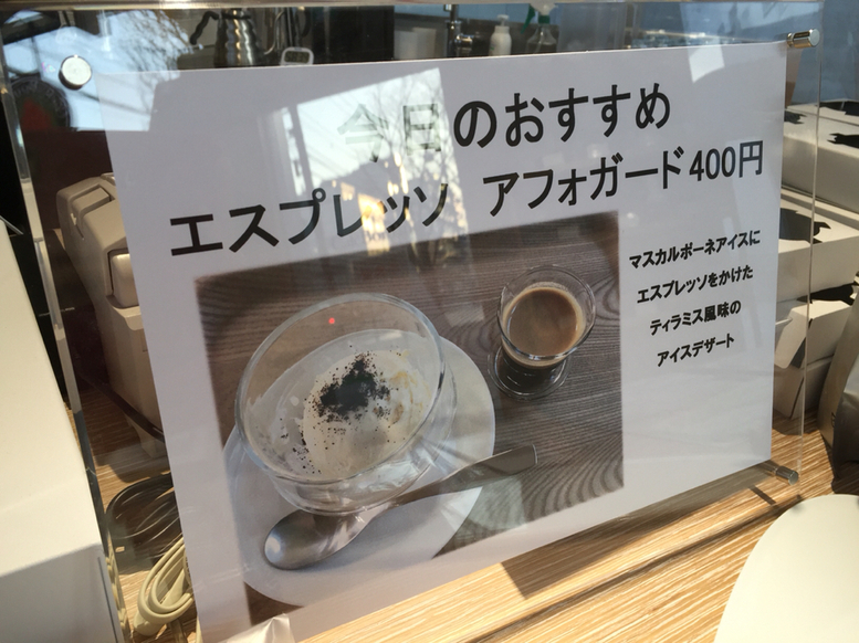 カフェ・ボンフィーノ 本店