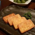 47660611 - 燻製焼きチーズ♡♡♡