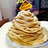 御素麺屋 大和田菓愁庵 - 料理写真:和モンブラン ¥420-