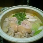 千の庭 - 【阿波尾鶏】コラーゲン鍋